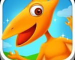 Dinosaur Games android game