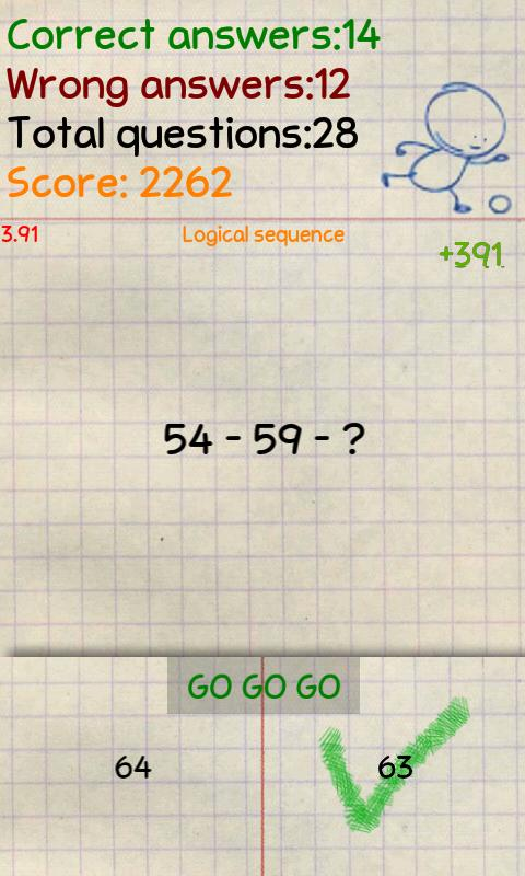 android-math-games