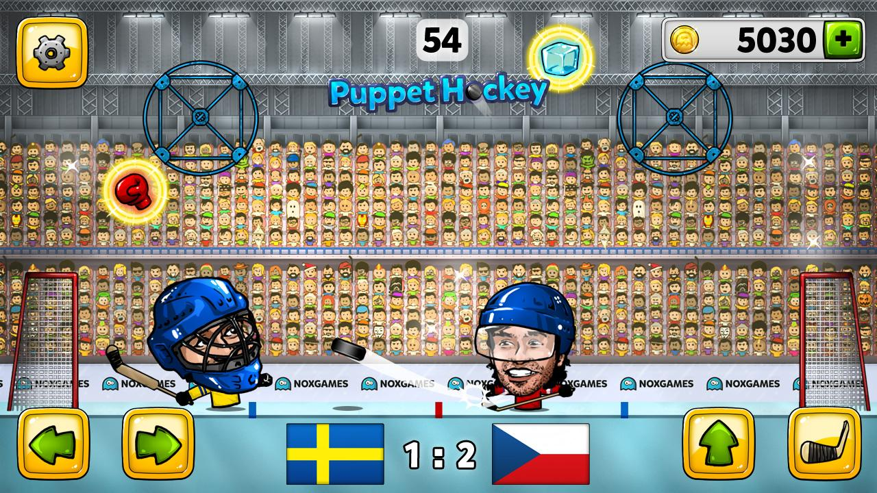 hockey-game-android-multiplayer