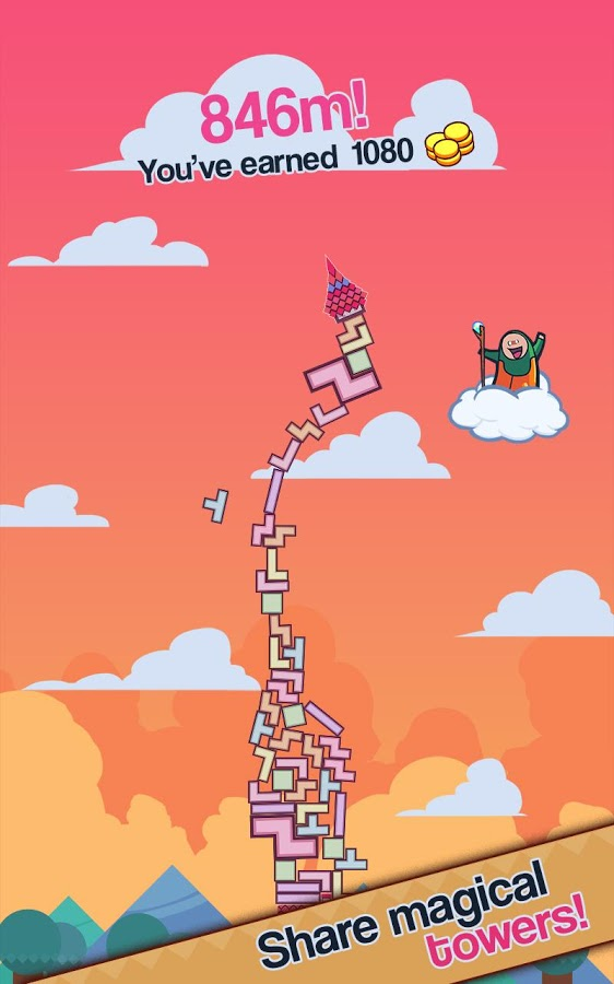 brick-wizard-android