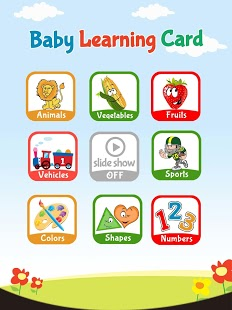 baby-card-1